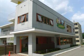 新光保育園の写真