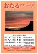 dayori131のサムネイル