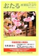 dayori132のサムネイル